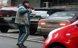 Криворожане смогут оплачивать парковку автомобиля с помощью SMS