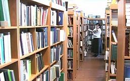 На трехмесячное хранение учебников облгосадминистрация потратит почти полтора миллиона
