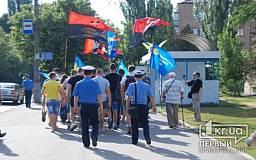 В Кривом Роге отметили День рождения Романа Шухевича и Акт восстановления Украинского Государства