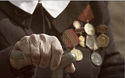 В медучреждениях области выросло финансирование на медикаменты и питание для ветеранов войны