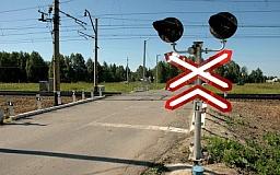 У украинцев будут забирать машины за неправильный переезд путей