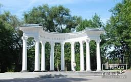В парке «Правды» появится хуторок казака Рога, памятник слияния рек и велодром