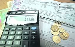Криворожане задолжали пол миллиарда гривен за коммунальные услуги
