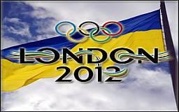 30 спортсменов Днепропетровщины примут участие в летних Олимпийских играх в Лондоне