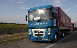 Днепропетровщина отправила на Кубань 60 тонн гуманитарной помощи