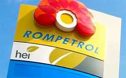 В Украине и Кривом Роге появятся заправки «Rompetrol»