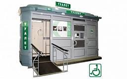 В Кривом Роге построят туалеты для инвалидов