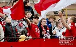 Почему в Кривом Роге не появится фан-магазин «Кривбасса»