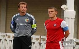 Дариян Матич: «Приглашаю болельщиков прийти в пятницу на стадион»