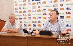 Руководство «Кривбасса» встретилось с болельщиками