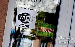 Где в Кривом Роге можно «словить» бесплатный интернет Wi-Fi (карта)