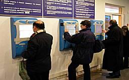В Украине стало меньше безработных