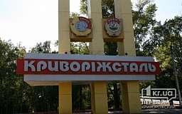 ПАО «АрселорМиттал Кривой Рог» набирает на работу выпускников вузов
