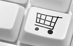 В интернет-магазинах может подорожать товар