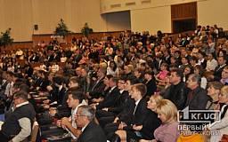 В Кривом Роге наградили талантливую молодежь от имени мэра