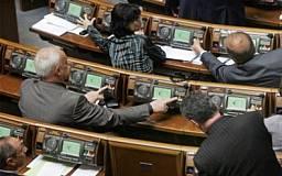 Верховная Рада приняла Государственный бюджет - 2013
