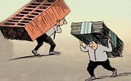 Депутаты увеличили себе зарплату и сократили пособия инвалидам