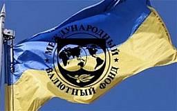 Украина перенесла встречу с МВФ на следующий год