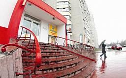 В Кривом Роге мужчина упал со ступенек магазина и умер