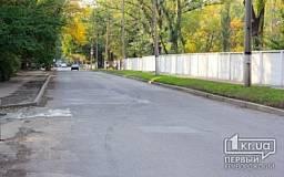 В Кривом Роге улица Отто Брозовского стала односторонней