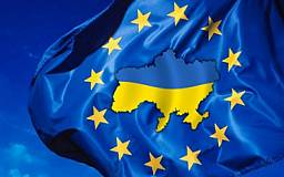 ЕС готов подписать Ассоциацию при выполнении ряда условий