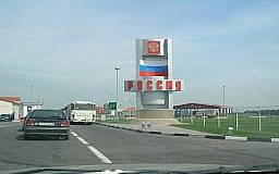 Ездить в Россию придется с загранпаспортами?