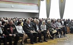 Сегодня в Кривом Роге чествовали чернобыльцев
