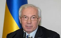Азаров предложил оппозиции обсудить вопросы о ВТО и МВФ за круглым столом