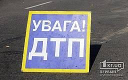 В Кривом Роге водитель без прав сбил пенсионера