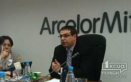 Гендиректор «АрселорМиттал Кривой Рог» рассказал о ситуации на предприятии