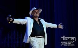 В Кривом Роге состоялся концерт Владимира Полубоярцева
