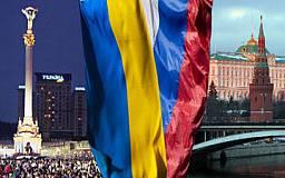 Россия объявила новую войну Украине