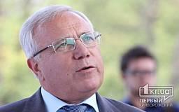 Мэр Кривого Рога пообещал детям города 90 открытых катков