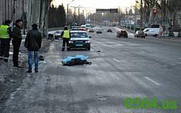 В Кривом Роге в центре города автобус сбил насмерть пешехода