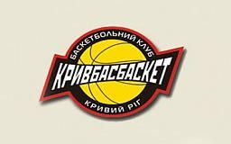 «Кривбассбаскет» уверенно обыграл одного из лидеров чемпионата