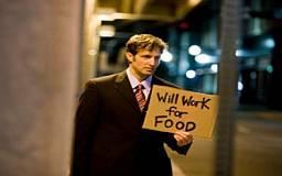 Уровень безработицы в Украине сократился на 8%