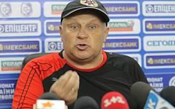 Президент «Кривбасса»: «Команду может возглавить новый наставник»