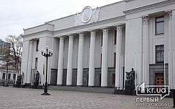 В Верховной Раде планируют сделать русский язык – вторым государственным