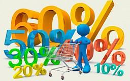 Госстат: цены в Украине снизились