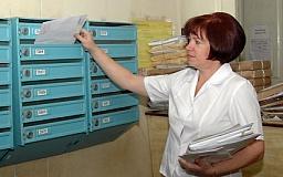 В Кривом Роге пропала почтальон с пенсионными выплатами