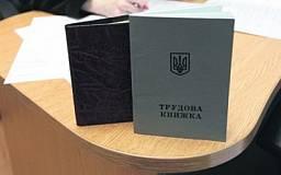 Студентам будут оформлять трудовую книжку во время стажировки