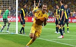 Украина стартует с победы на Евро-2012