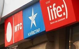 «Киевстар» и «МТС» снизят тарифы