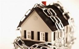 Конституционный суд разрешил арестовывать имущество должников выехавших за границу