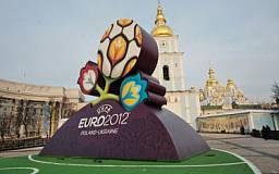 Европейцы посчитали последствия для Украины после Евро-2012