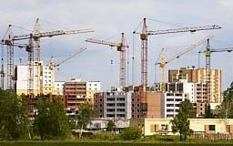 В Кривом Роге появится «Доступное жилье»