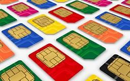 Вступили новые правила по предоставлению услуг мобильными операторами