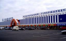 В супермаркете «Эпицентр» серьезно травмировались покупатели