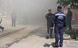 Свидетели событий: В Кривом Роге неизвестный совершил поджог офиса «МТС»