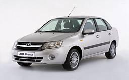 В Украине начнут производство российской Lada Granta